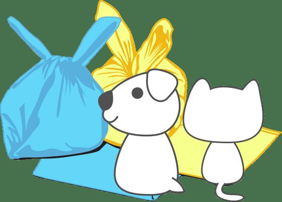 Poo bag