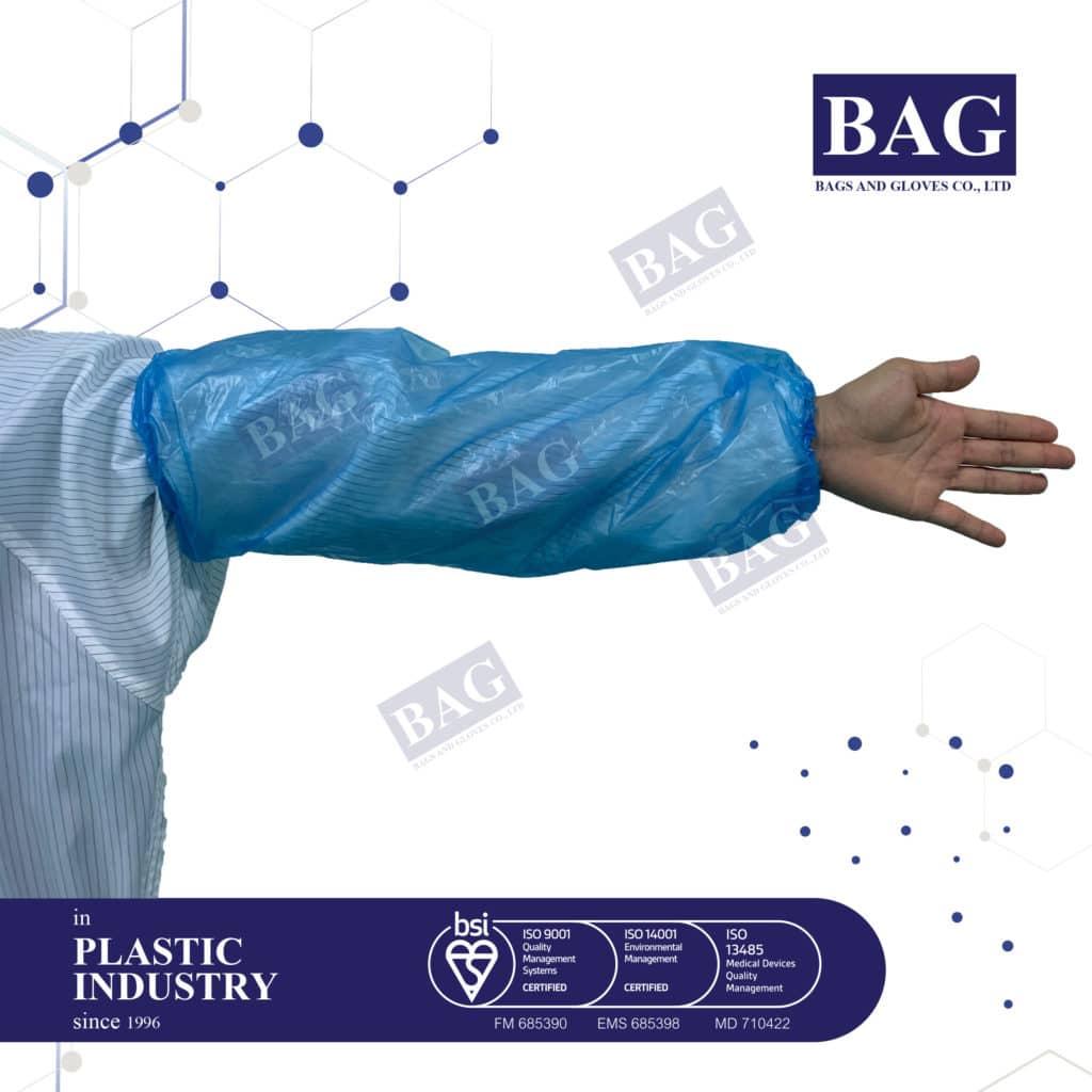 Disposable plastic Arm Cover