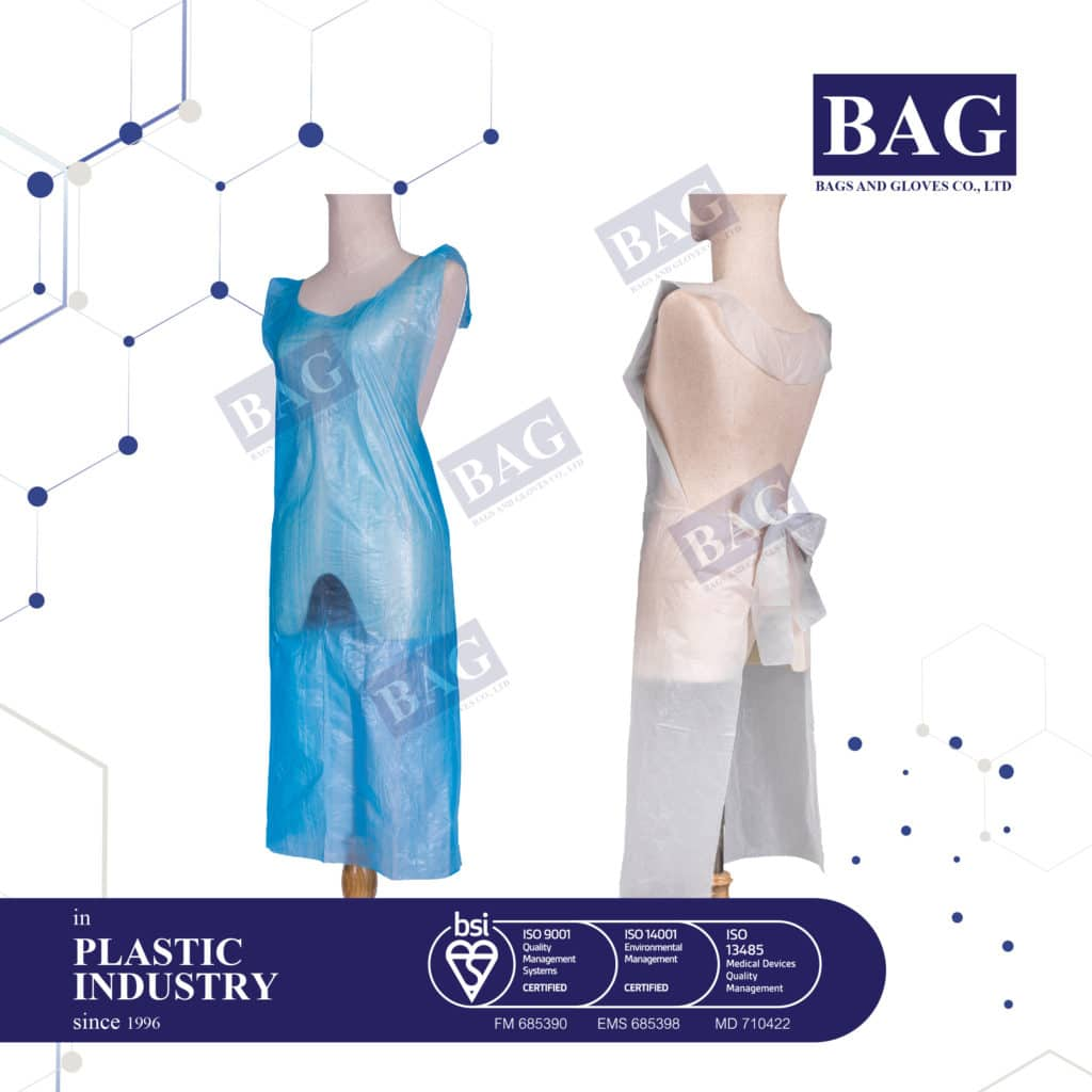 Plastic Sleeveless Aprons