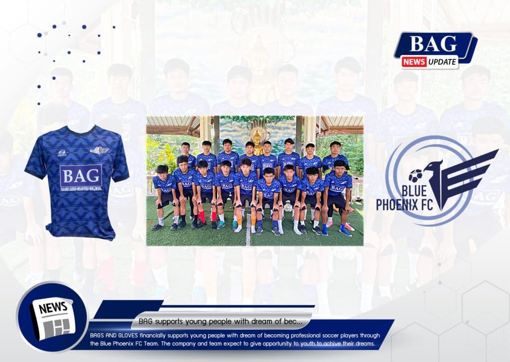 Blue Phoenix FC